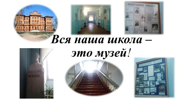 http://enisschool1.moy.su/arhiv/05052018/1.png