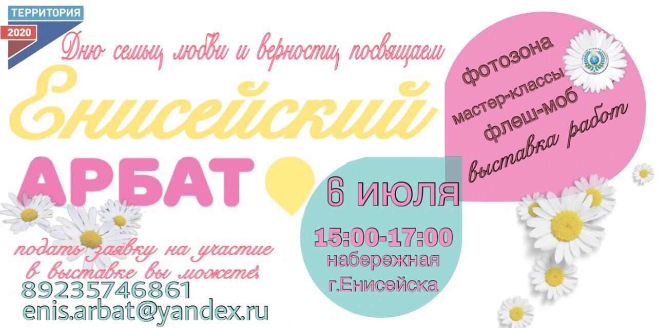 http://enisschool1.moy.su/arhiv/07052018/4ZqCGfJdo7o-1-.jpg
