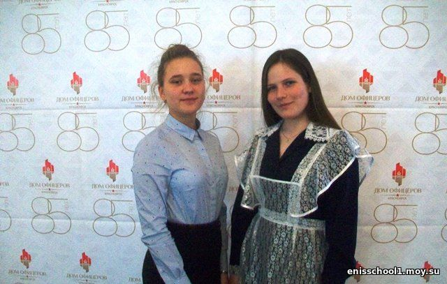 http://enisschool1.moy.su/arhiv/08052018/100_6901.jpg