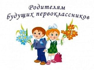 http://enisschool1.moy.su/arhiv/08052018/information_items_105118.jpg