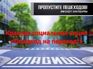 http://enisschool1.moy.su/arhiv/1/April/peshehod/na_glavnuju.jpg