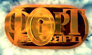 http://enisschool1.moy.su/arhiv/1/Iul/8/Fort_Boyard_logo_rus-400x240.png