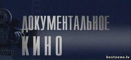 http://enisschool1.moy.su/arhiv/1/May/8340.jpg