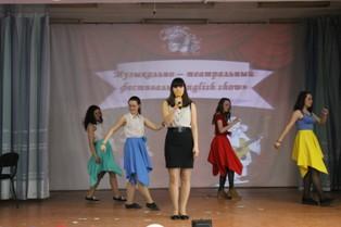 http://enisschool1.moy.su/arhiv/1/May/EnglishShow/IMG_9775.jpg