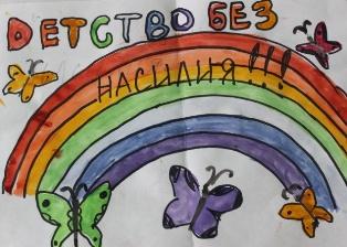 http://enisschool1.moy.su/arhiv/1/May/antinasilie/article21230.jpg