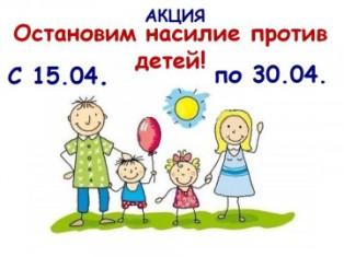 http://enisschool1.moy.su/arhiv/1/May/antinasilie/na_glavnuju.jpg