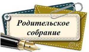 http://enisschool1.moy.su/arhiv/2017-2018/0602018/thumb_20160520133319.jpg