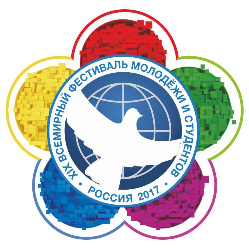 http://enisschool1.moy.su/arhiv/2017-2018/1/xix_vsemirnyj_festival_molodjozhi_i_studentov.jpg