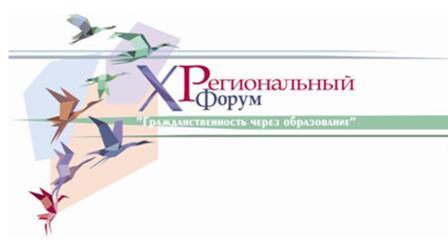 http://enisschool1.moy.su/arhiv/2017-2018/desember/912/reglament_dlja_gostej.jpg