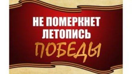 http://enisschool1.moy.su/arhiv/2017-2018/desember/912/skachat_torrent_dmitriy_yankovskiy_chistilische_am.jpg