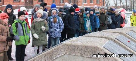 http://enisschool1.moy.su/arhiv/2017-2018/desember/miting/IMG_0172.jpg