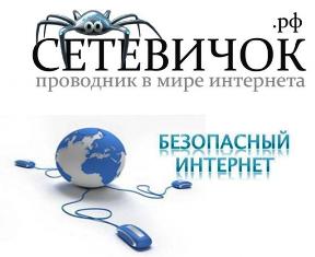 http://enisschool1.moy.su/arhiv/2018-2019/28092018/1.png