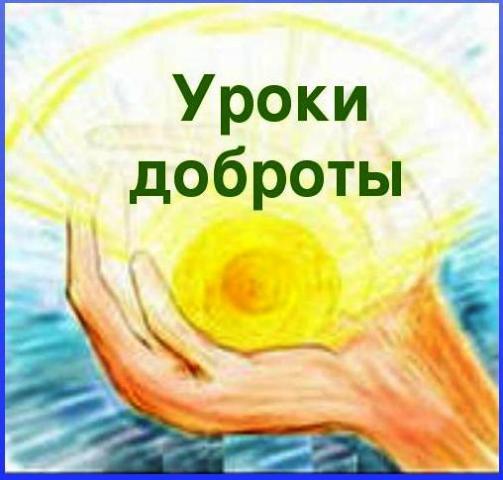 http://enisschool1.moy.su/arhiv/2018-2019/December/20122018/58643aeb25a67c6baf55d9c701d.jpg