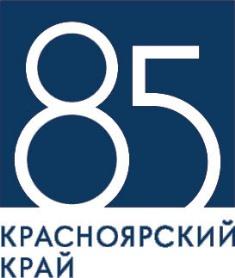 Красноярскому краю 85
