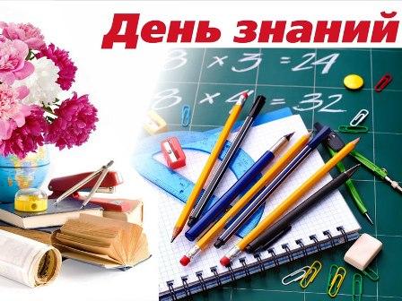 http://enisschool1.moy.su/arhiv/2019-2020/logo/k8pdvnwgrsi.jpg