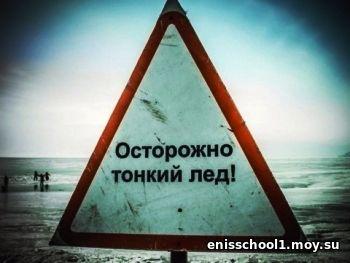 http://enisschool1.moy.su/arhiv/2019-2020/tonkiyled/fc0b28ee3a5504e8a1b82ceb4bef437277d53844_thumb.jpg