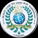 logoschool-n1